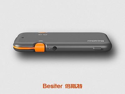 倍斯特共享充电宝或称为共享行业新蓝海