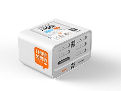 安全的共享充电宝电源是如何的