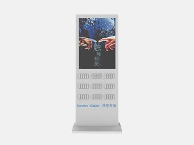 倍斯特告诉你如何选择共享充电宝广告机