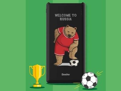 世界杯纪念款移动电源,为世界杯呐喊助威!