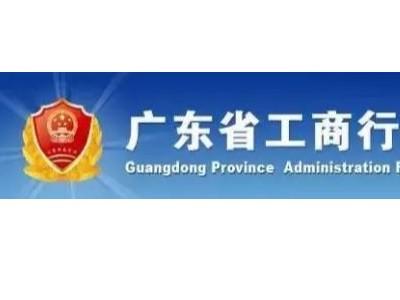 喜讯 | 倍斯特再攀新峰,荣获广东省守合同重信用企业称号!