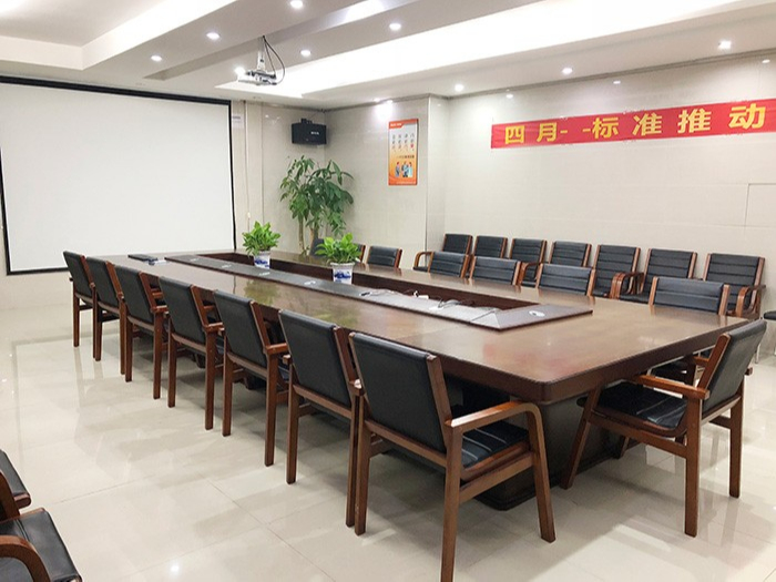 倍斯特-会议室