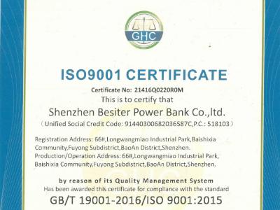 IOS9001 CERTIFICATE