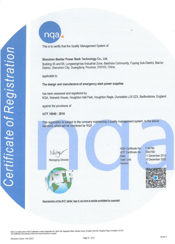 nqa-IATF 16949