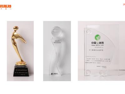 2014年奖状与荣誉2